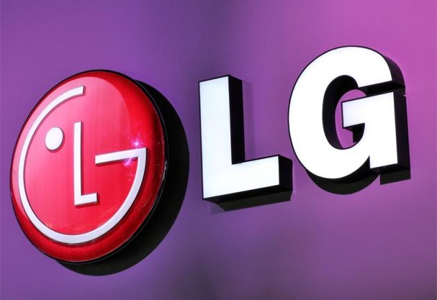 Hải Phòng nhận đầu tư khủng 1,5 tỷ đô la Mỹ từ LG